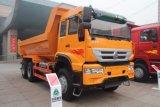 Caminhão de Tipper dourado do caminhão de descarga do príncipe 15.5m3