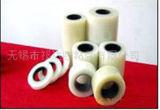 Bande Noir-Blanche Wuxi Chine de protection du film de PE (QD-904)