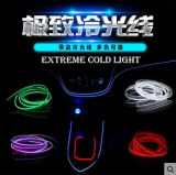 12V/24V Car Cold Light Line Car Interior Light 1m/3m/5m Ten Color