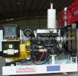 генератор дизеля 10kVA-50kVA открытый с двигателем Yangdong (K30160)