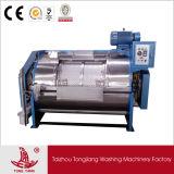 Hidro extrator de secagem para a fábrica dos vestuários, extrator da máquina/matéria têxtil da água da loja da lavanderia