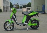 دوّاسة [إ-بيك]/[سكوتر] درّاجة كهربائيّة [350ويث] [500و] [48ف12ه]