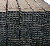 Canal de acero JIS estándar U Canales de China, Tangshan Manufactutrer