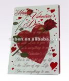 Cartões de Pape da arte para o dia do Valentim com projeto novo