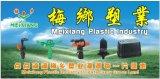 Caixa de válvula de plástico redonda de 10 '' (caixa de válvula 910) (MX9302)
