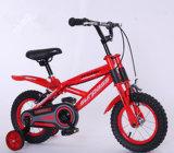 Strand-Kreuzer-Kind-Aluminium-Fahrrad