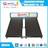 Presurizado panel compacto calentador de agua solar