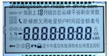 Écran LCD de module d'écran LCD d'affichage à cristaux liquides de Stn