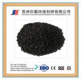 圧力Swing Adsorptionのための石炭をベースとするActivated Carbons