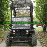 110/125/150cc 4 Wheel ATV/UTV