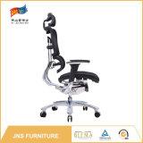回転イスベースが付いている人間工学的の網のオフィスの椅子