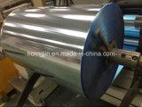 Al/Pet/Al/Emaa lamellierte doppeltes Seiten-Folien-Aluminium Film-Band für EMS, die lamellenförmig angeordnete Materialien abschirmt