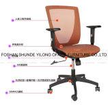 明るい基礎純バックオフィスの椅子の会議の椅子の価格の職員の家具が付いている人間工学的の網の椅子