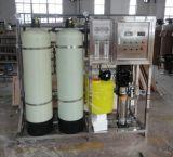 machine de vente superbe de bonne qualité d'épurateur de l'eau 1000L/H pour le film publicitaire