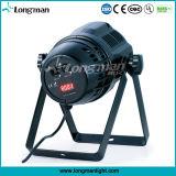 LED 무대 조명 / LED PAR 빛 (F200)