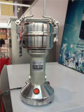 Smerigliatrice della spezia per la spezia ed i fagioli stridenti (GRT-02A)