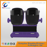 Новая технология 9d Vr Wangdong, кино энергетической системы 9d Vr 9d Vr Cineam с 2 местами