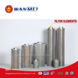 Китай заметил фильтр патрона масла серии Wanmei высокомарочный