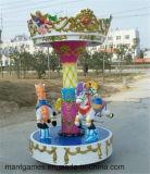 Напольная езда парка атракционов ягнится электрический миниый Carousel
