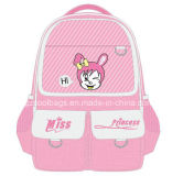 (KL1512) Sig.na Rabbit School Backpack del sacchetto di banco del fumetto