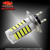 H7-4014-92SMD 자동 LED 정면 안개 램프