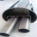 Le prix bon marché de Hotsale de 201 a soudé le miroir de pipe d'acier inoxydable poli