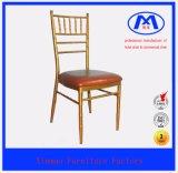 金ホテルの家具の金属の結婚式の椅子