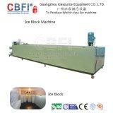 Industrielle Block-Speiseeiszubereitung-Maschine