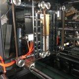 기계를 만드는 지퍼 자물쇠 측 밀봉 부대