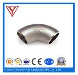 Coude sanitaire de la courbure 45D d'acier inoxydable avec la bride (JN-FT4004)