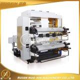 비닐 봉투를 위한 기계를 인쇄하는 2 색깔 Flexo