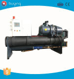 Luft abgekühlter Wärmepumpe-wassergekühlter Schrauben-Kühler der Schrauben-500kw