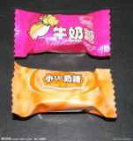 Empaquetadora automática del caramelo/del chocolate (JY-ZB900)