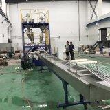 800kg/H de parallelle TweelingInstallatie van de Extruder van de Schroef Plastic