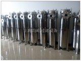 印刷インキの使用のステンレス鋼の単一のバッグフィルタ