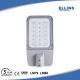 LED 가로등 200W를 흐리게 하는 공중 포장 도로 IP66 130lm/W 1-10V