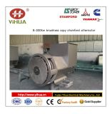 Genset를 위한 Yihua AC Stamford 유형 무브러시 발전기/발전기