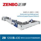 Machine de fabrication automatique de sacs en papier pour alimentation en feuilles (Zb1200s-430)