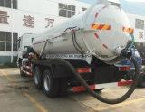 HOWO 18000L -- 20000L真空の下水道のトラックの価格