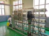 Equipo del tratamiento de aguas de la calidad de Hight