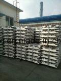 Grande pureté 99.7% d'approvisionnement 99.9% lingots d'aluminium au prix bon marché