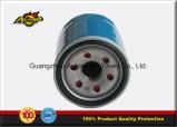 Filtro de petróleo auto del recambio 26300-02751 para Hyundai