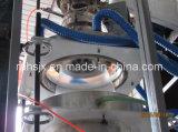 машина пленки водяного охлаждения PP 700mm дуя