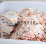 Fqp-380 Trancheuse de viande congelée industrielle, Machine de découpe de nourriture surgelée, Coupe de mouton glacé