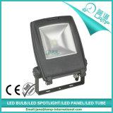 부대 시리즈 2 옥수수 속 100W LED 투광램프