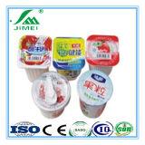 Relleno de la taza y máquina preformados automáticos del lacre para la venta