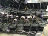 جنوبيّة أمريكا عمليّة بيع حارّ ألومنيوم يرسم بثق [سري] (03)