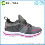 بائعة حارّ جيّدة عربيّة نساء حذاء رياضة
