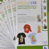 Dunkles Kopierpapier für Farben-Tinten-Gebrauch