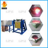 machine de fonte de fonte d'admission de l'acier inoxydable 10kg ou de l'aluminium